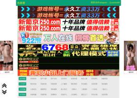 Zzjsjb.cn thumbnail