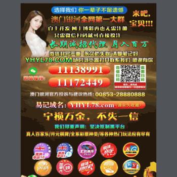 021weixiu.cn thumbnail