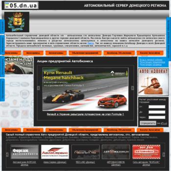 05.dn.ua thumbnail