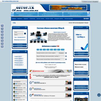 Веб сайт 05top.tk