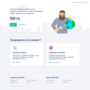 0dr.ru thumbnail