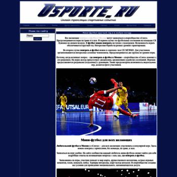 0sporte.ru thumbnail
