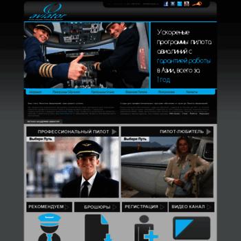 1-avia.ru thumbnail