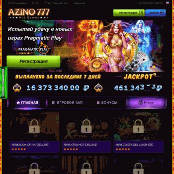 официальный сайт azino 777 win