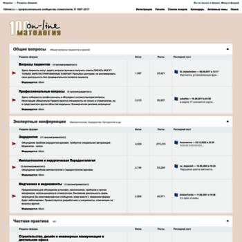 100mat.ru thumbnail