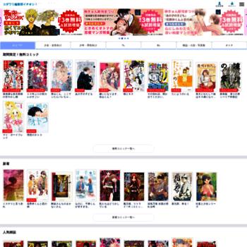 104book.jp thumbnail