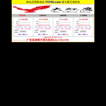 11111.hk thumbnail