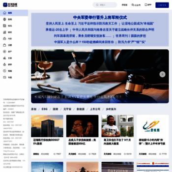 116.com.cn thumbnail