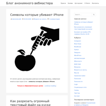 Веб сайт 123123123.ru