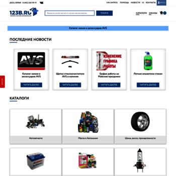 123b.ru thumbnail