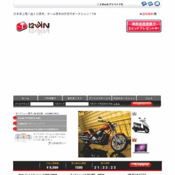 12win.co.jp thumbnail