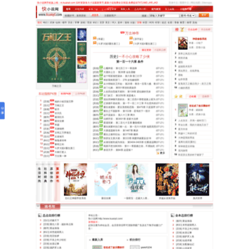 173.hk thumbnail