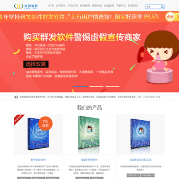 1and1soft com at WI  Free Email Marketing Software, Send Mass Emails