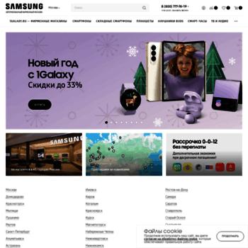 1galaxy.ru thumbnail