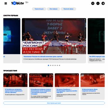 1obl.tv thumbnail