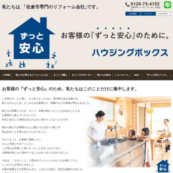 1reform.jp thumbnail