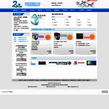 2000fun.net thumbnail