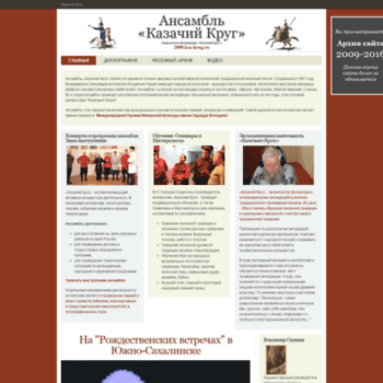 2009.kaz-krug.ru thumbnail