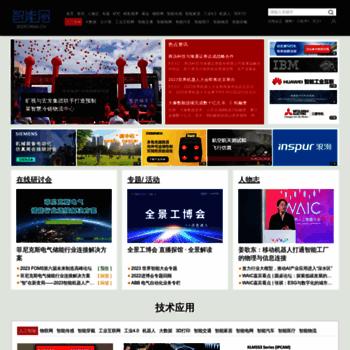 2025china.cn thumbnail