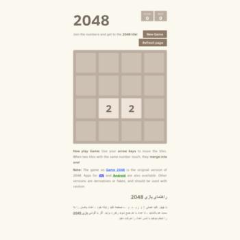2048.daneshchi.ir thumbnail