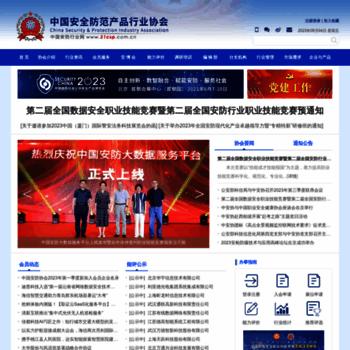 21csp.com.cn thumbnail