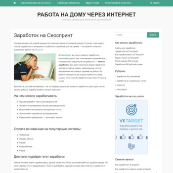 Веб сайт 24-job.ru