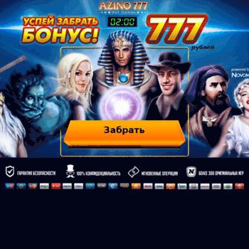 24azino777.me thumbnail