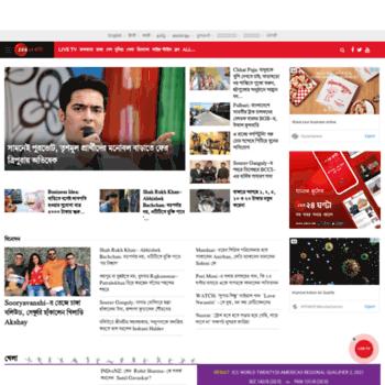 24ghanta com at WI  Bengali News: Latest Bangla Khobor