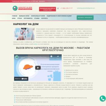 24medservice.ru thumbnail