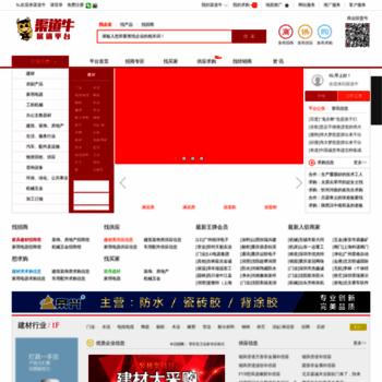 2ok.com.cn thumbnail