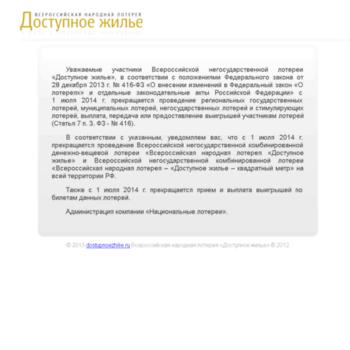 3335ok.ru thumbnail