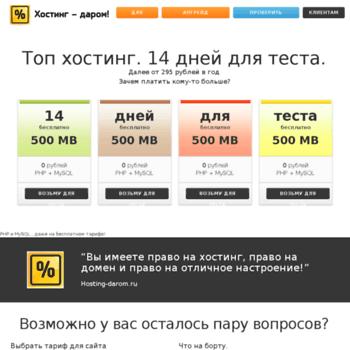 33hochu.ru thumbnail