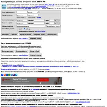 395gk.ru thumbnail