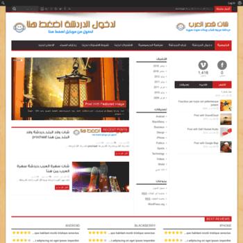 3arabchats.org thumbnail