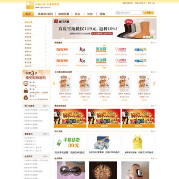 3gm.com.cn thumbnail