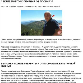 3gp-file.ru thumbnail