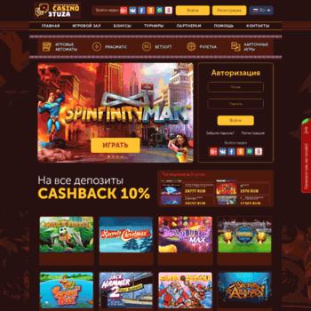 3tuza казино игровые автоматы клубнички скачать бесплатно без регистрации