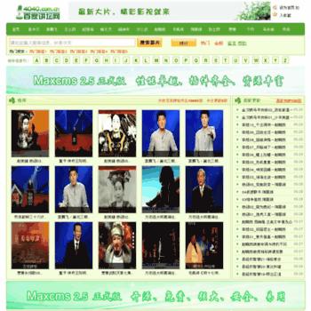 4040.com.cn thumbnail