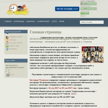 45minut.ru thumbnail