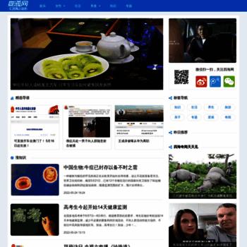4hw.com.cn thumbnail