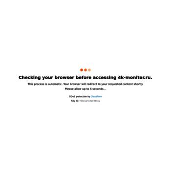 4k-monitor.ru thumbnail