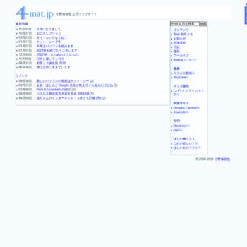4mat.jp thumbnail