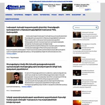 4news.am thumbnail