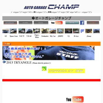 4wdshop.net thumbnail