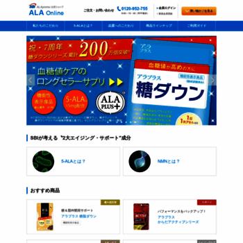 5-ala.jp thumbnail