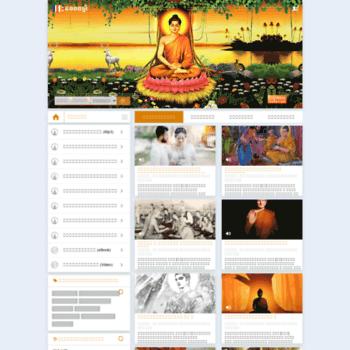 5000-years.org thumbnail