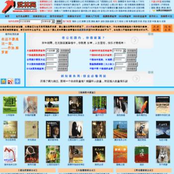 50n.cn thumbnail