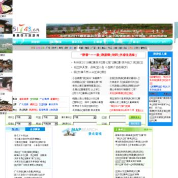 51743.cn thumbnail