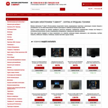5electronics.ru thumbnail