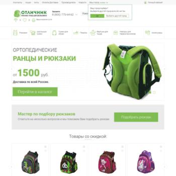 5plusov.ru thumbnail